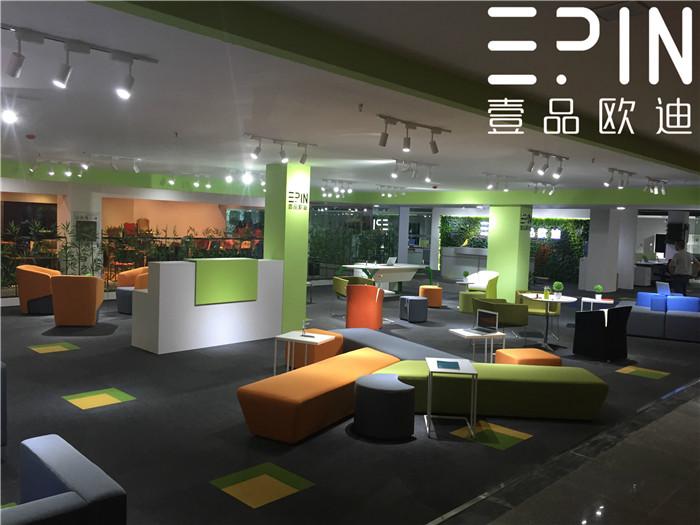 壹品欧迪办公家具展厅——青羊体验店(2016年)