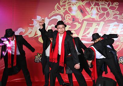 成都壹品欧迪家具有限公司——2015新春团拜会
