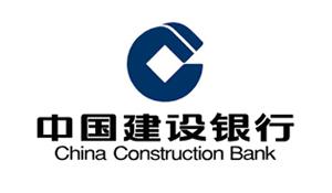 中国建设银行-壹品欧迪客户