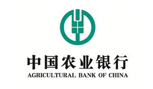 中国农业银行-壹品欧迪客户