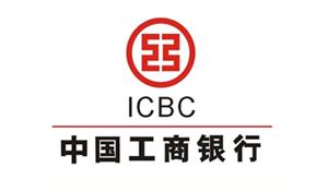 中国工商银行-壹品欧迪客户