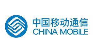 中国移动-壹品欧迪客户