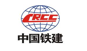 中国铁建-壹品欧迪客户