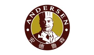 安德鲁森-壹品欧迪客户