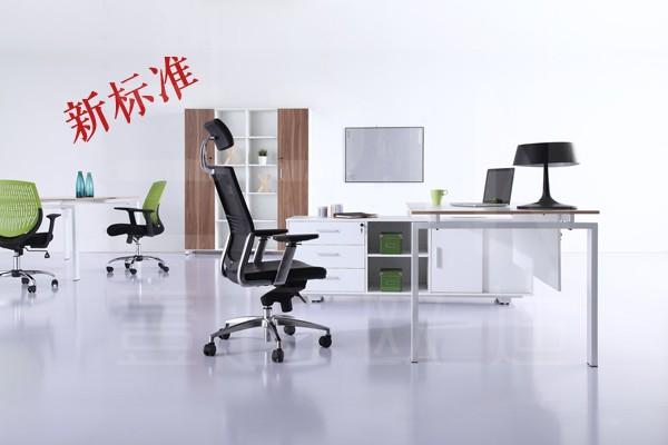 亲,你的办公设备及家具配置有了新规定