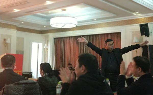 第九届全国十大牛商评选四川赛区启动会