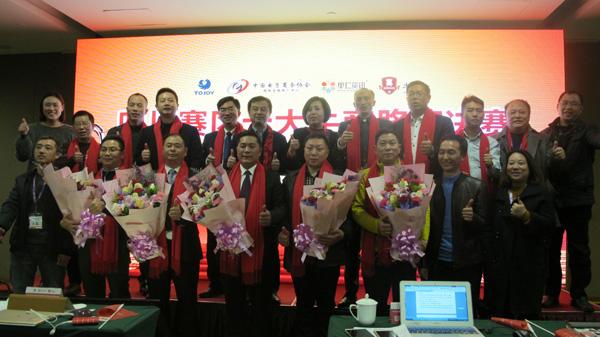 第九届中国电子商务(四川)赛区十大牛商决赛在蓉成功举办